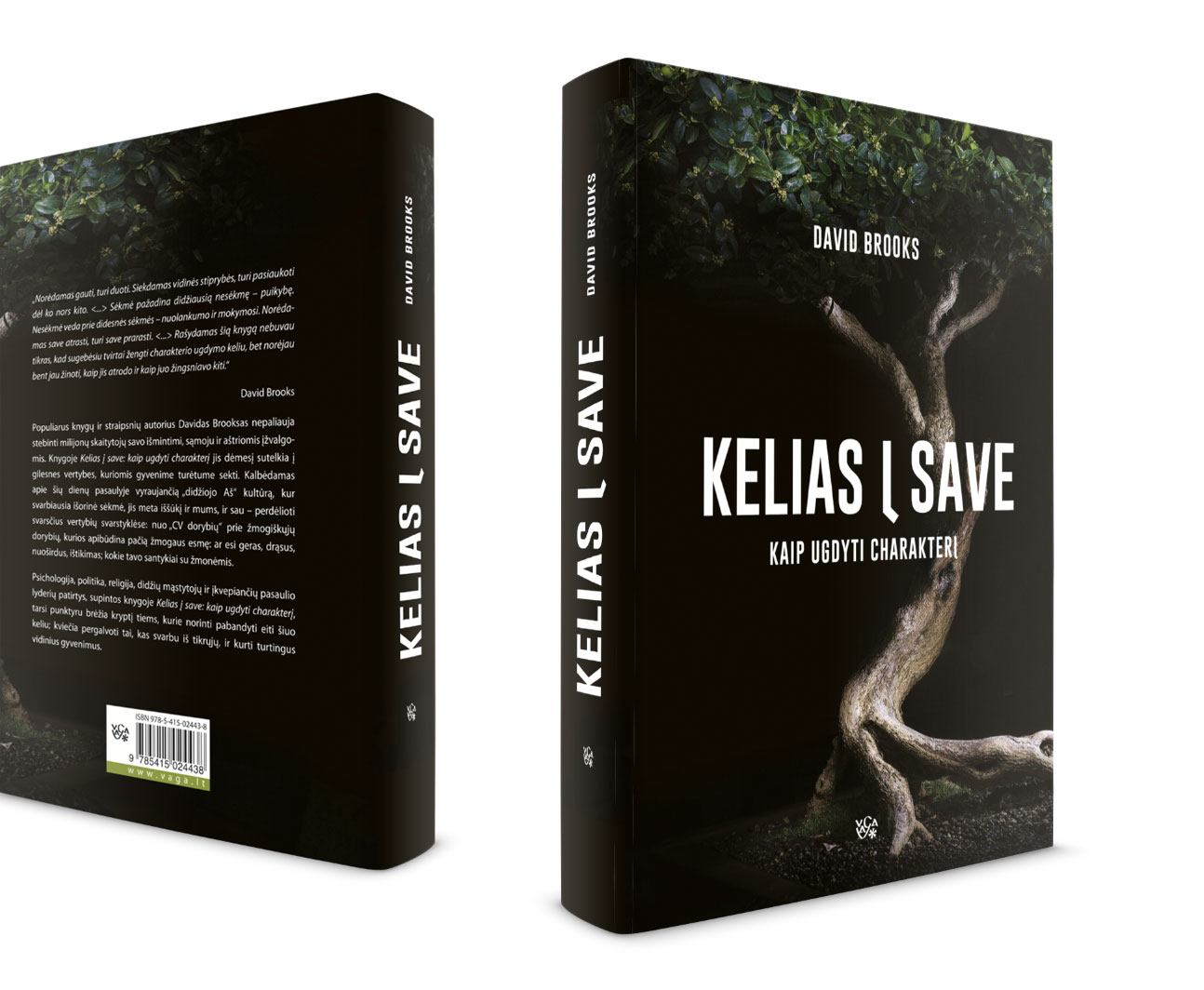 Kelias-i-save_Milena-grigaitiene_artist_freelancer_Book-design